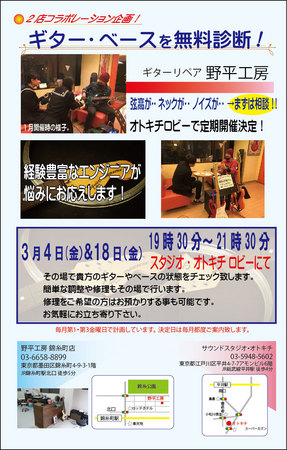 nohira_page.jpg